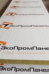 https://www.proektant.org/catalogs/by-images/EkoPromPanel_foto_16.jpg